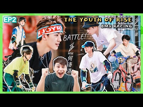 《REACTION》The-Youth-of-R1SE-EP