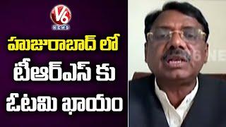CM KCR's Intelligence Report Reveals Etela's Victory In Huzurabad:BJP Leader Vivek Venkataswamy   V6 - V6NEWSTELUGU