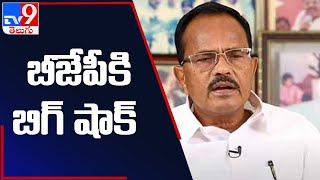 Motkupalli Narasimhulu resigns from BJP - TV9 - TV9
