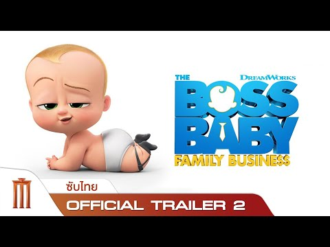 The-Boss-Baby:-Family-Business