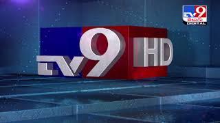 మెరుగైన సమాజం కోసం నిత్యం ప్రయత్నిస్తున్న టీవీ9 - TV9 - TV9