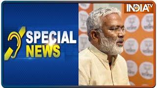 IndiaTV Special News| July 24th, 2021 - INDIATV