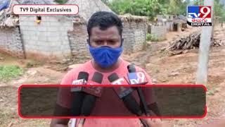 Bhadradri Kothagudem : స్మశానవాటికనే ఐసోలేషన్ సెంటర్గా మార్చుకున్న కరోనా బాధితులు - TV9 - TV9