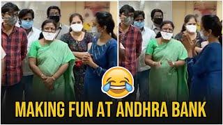 Anchor Suma Hilarious Fun With Andhra Bank Employees | TFPC - TFPC