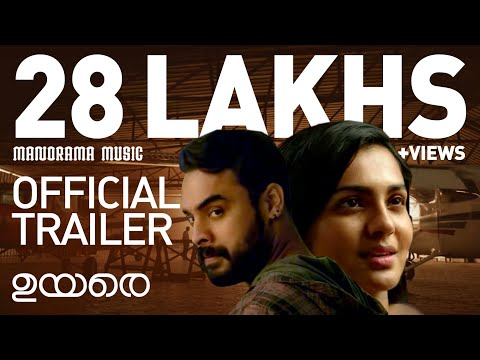 UYARE Official Trailer | Parvathy Thiruvothu | Tovino | Asif Ali