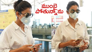 Rakul Preet Spotted At Hyd Airport | Tollywood Celebrities Airport Videos | TFPC - TFPC