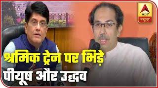 Political Top 20: Dispute b/w Railway Min Piyush Goyal & Uddhav govt - ABPNEWSTV