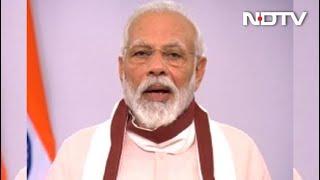 """Deeply Saddened By The Loss Of Life"": PM Modi On Pakistan Plane Crash - NDTV"