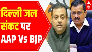 Top morning news headlines of the day | 13 June 2021 - ABPNEWSTV