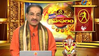 Subhamastu | 9th March 2017