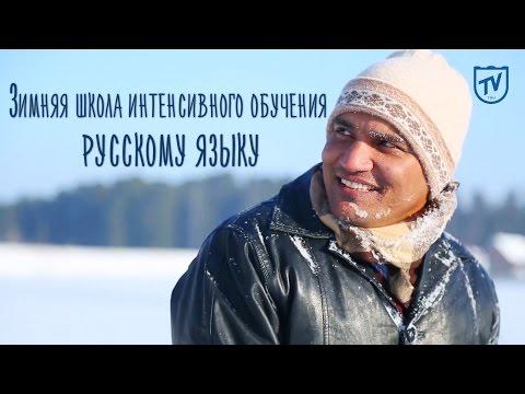 Сибирский колорит для иностранцев