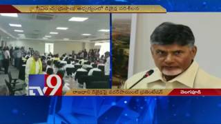 CM Chandrababu gives PPP on AP Capital designs