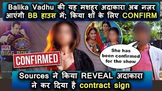 Balika Vadhu Actress Confirmed To Participate In Salman Khan's Reality Show - TELLYCHAKKAR