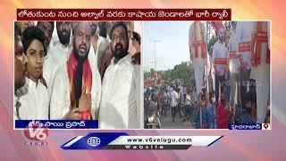 BJYM జాతీయ ట్రెజరర్ గా బీజేపీ నేత టీం సాయి ప్రసాద్ కు ఘన స్వాగతం | Hyderabad | V6 News - V6NEWSTELUGU