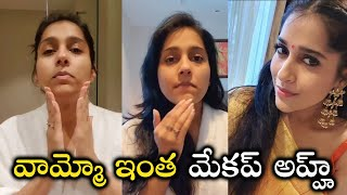 Rashmi Gautam Makeup Video | Anchor Rashmi Gautam No Makeup | Rashmi Gautam without Makeup | TFPC - TFPC