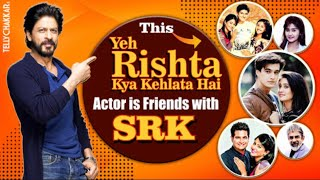 Can you guess? | Which Yeh Rishta Kya Kehlata Hai actor is 'FRIENDS' with Bollwood King SRK? | - TELLYCHAKKAR