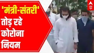 Tej Pratap Yadav visits hospital in Bihar, Covid norms violated - ABPNEWSTV