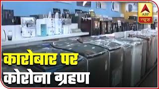 Lucknow shop vendors complain of dip in sales - ABPNEWSTV