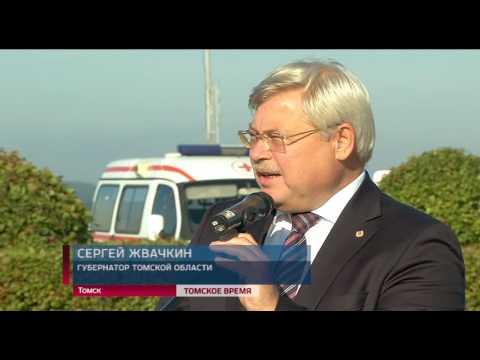 Ключи от новых машин скорой помощи получили главы медицинских учреждений региона