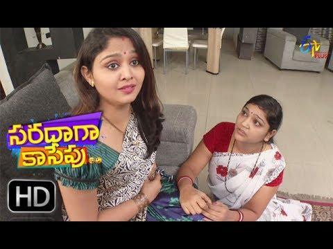 Saradaga Kasepu | 11th July  2017 | Full Episode 170 | ETV Plus | cinevedika.com