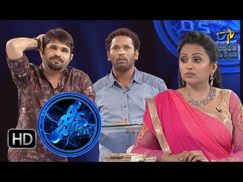 Genes   23rd July 2016   Jabardasth Chanti   RP   Full Episode   ETV Telugu   cinevedika.com