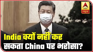 Here's why India can't blindly trust China's disengagement at LAC - ABPNEWSTV