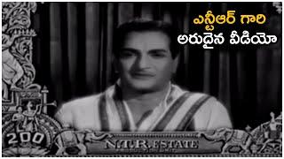 N.T. Rama Rao About Kodalu Diddina Kapuram Movie   NTR Rare Video   TFPC - TFPC