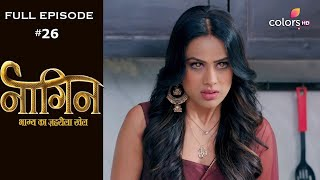 Naagin 4 - Full Episode 26 - With English Subtitles - COLORSTV
