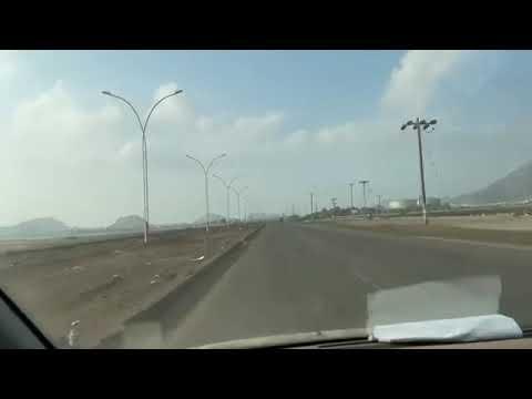 جولة تصويرية في #عدن Marsh 5 2021