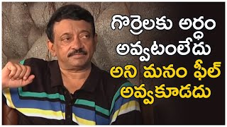 Ram Gopal Varma About Ayn Rand And Philosophy | RGV Interview | TFPC Exclusive - TFPC