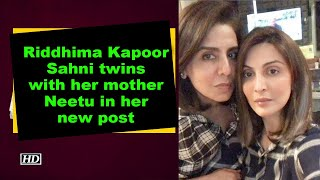 Riddhima Kapoor Sahni twins with her mother Neetu in her new post - IANSINDIA