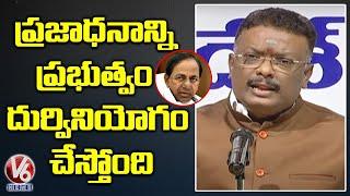 AICC Spokesperson Dasoju Sravan Slams CM KCR Over Misusing Public Money | V6 News - V6NEWSTELUGU