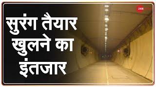 Jammu backslashu0026 Kashmir: बनिहाल-काजीगुंड टनल बनकर तैयार | Qazi Gund And Banihal Tunnel | Latest Hindi News - ZEENEWS