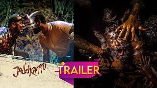 Jallikattu Official Telugu Trailer | Lijo Jose Pellissery | Chemban Vinod | Antony Varghese - IGTELUGU
