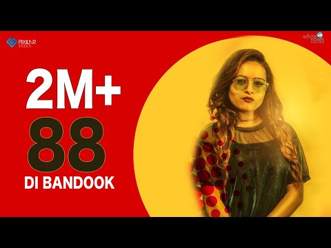 88 DI BANDOOK LYRICS - Inder Kaur | Singga