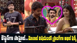 Big Boss 4 Day -32 Highlights | BB4 Episode 33 | BB4 Telugu | Nagarjuna | IndiaGlitz Telugu - IGTELUGU