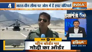 आज की 100 बड़ी ख़बरें | Super 100 | July 4, 2020 (IndiaTV) - INDIATV