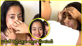 Sameer Reddy Having Fun Time with Her Kids | Funny Video | Sameer Reddy Cute Kids | Rajshri Telugu - RAJSHRITELUGU