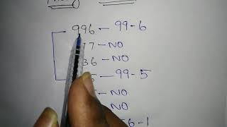 Kerala Lottery Winning Tips Group | Lottery Chart | 10.01.2020