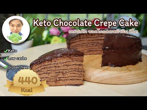 Keto-Chocolate-Crepe-Cake---Su
