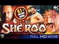 Sheroo South Indian Hindi Dubbed Full Movie , Sri Hari, Manya , Eagle Hindi Movies