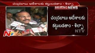 I Will Request Chandrababu Naidu for Nandyal By Poll Seat: Shilpa Mohan Reddy || NTV