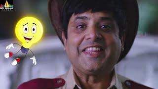 Operation Gold Fish Movie Krishnudu Intro Comedy | Latest Telugu Scenes @SriBalajiMovies - SRIBALAJIMOVIES
